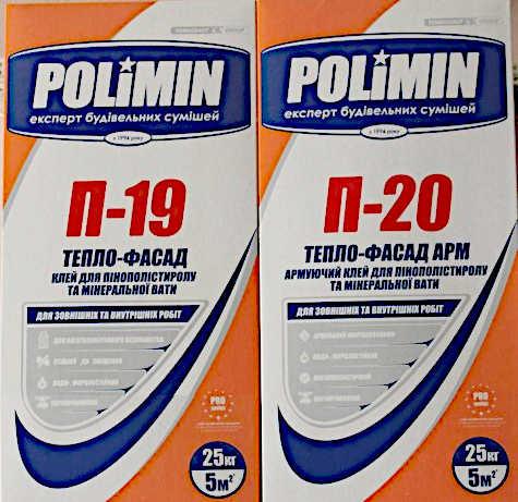 Клей Polimin в мішках 25кг
